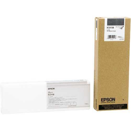 エプソン 純正インク ICGY58 グレー(大容量)