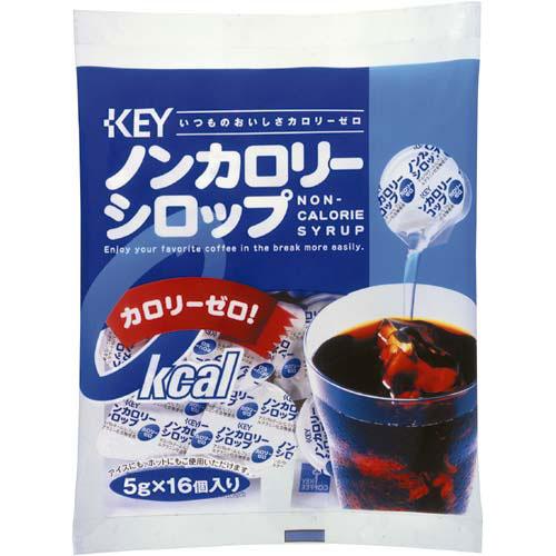 キーコーヒー ノンカロリーシロップ 5g・16個入×4