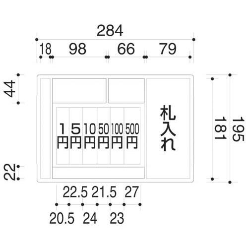 コクヨ 手提金庫テンキー付 CB−T12 B5ライトグレー