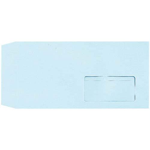 カウネット 窓付封筒テープ付 長3 ブルー 80g 3000枚