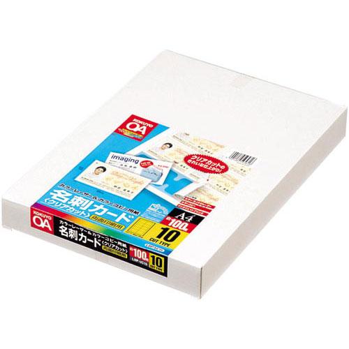 コクヨ 兼用 名刺カ-ド クリアカット 10面100枚×3