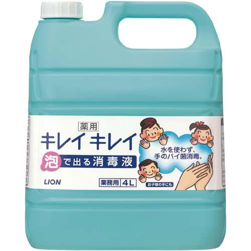 ライオンハイジーン 業務用キレイキレイ薬用泡で出る消毒液4L×3本