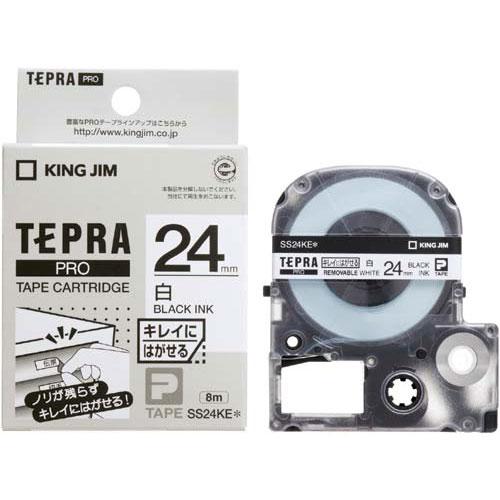 キングジム テプラPROテープはがせる白ラベル黒字24mm×5