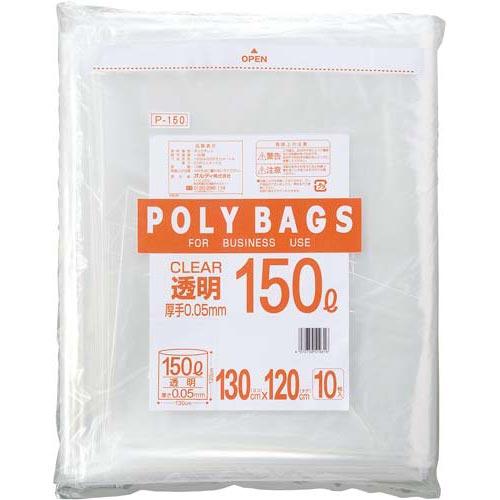 オルディ 低密度ポリバッグ業務用 150L透明 10枚×20関連ワード【ビニール袋 ポリ袋 レジ袋】
