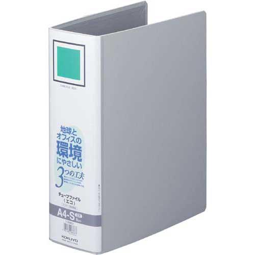 コクヨ チューブファイル<エコ>銀A4縦背幅95mm20冊