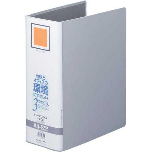 コクヨ チューブF<エコ>銀A4縦背幅115mm10冊