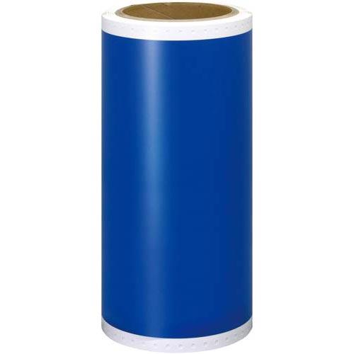 マックス ビーポップ カラーシート 200mm屋外用 青