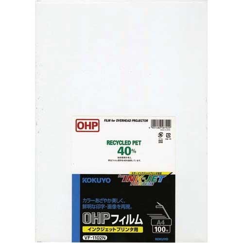 コクヨ OHPフィルム インクジェットプリンタ用 100枚