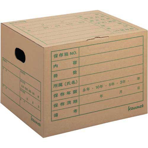 SCB-12 A4用内寸W325×D420×H285mm ファイルボックス関連 (まとめ) 【×2セット】 ライオン事務器 1個 文書保存箱