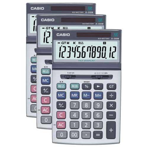 カシオ 電卓 本格実務 ジャスト型 JS-200W-N×3