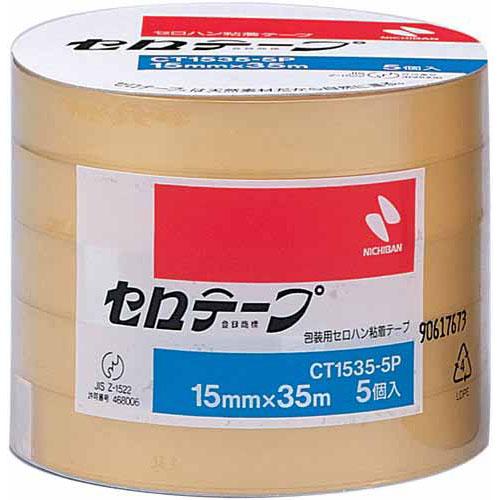 ニチバン セロテープ大巻 幅15mm×長さ35m 5巻