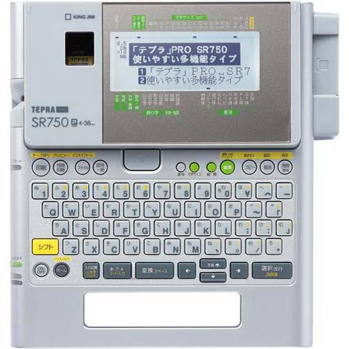キングジム ラベルライター テプラ SR750