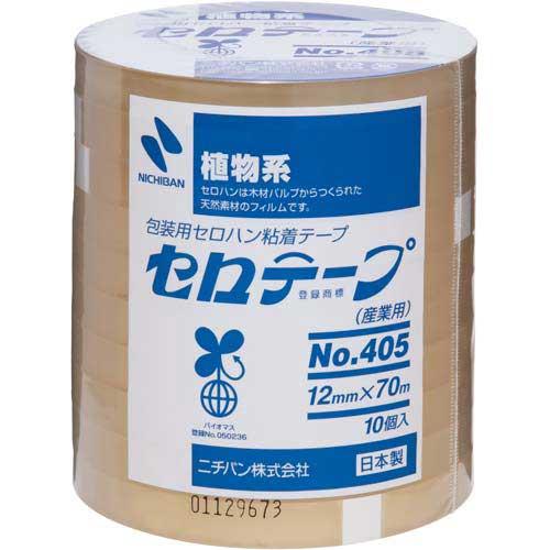 ニチバン セロテープ業務用 幅12mm×長さ70m 100巻