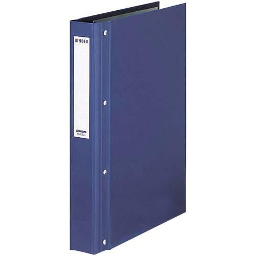 コクヨ バインダーMP(PP貼り)A4縦200枚収容青×4