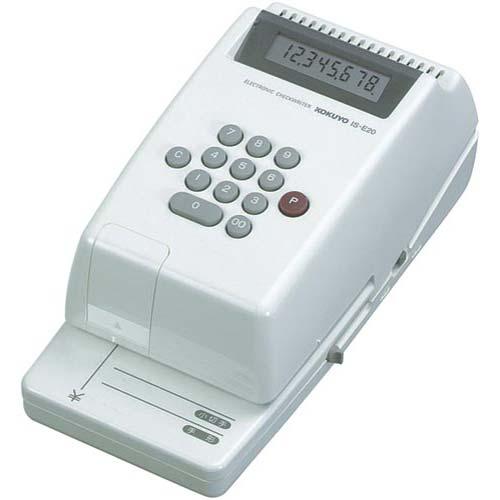 コクヨ 電子チェックライターIS-E20 印字桁数8桁【取寄商品】