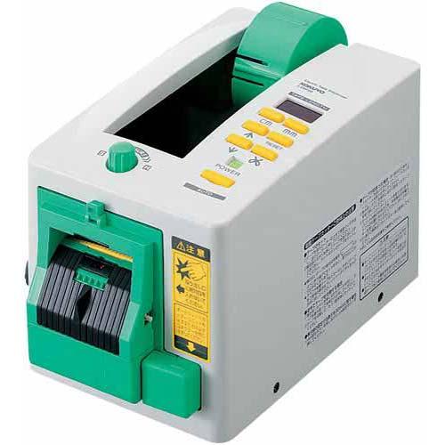 コクヨ 電動テープカッター 対応テープ幅7から50mm