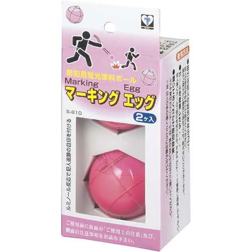 カースル 防犯用カラーボール マーキングエッグ 2個組×5