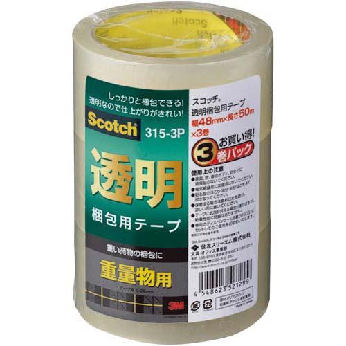 スリーエムジャパン スコッチ(R)透明梱包用テープ重量物用 3巻×12関連ワード【ガムテープ 梱包テープ 梱包用】