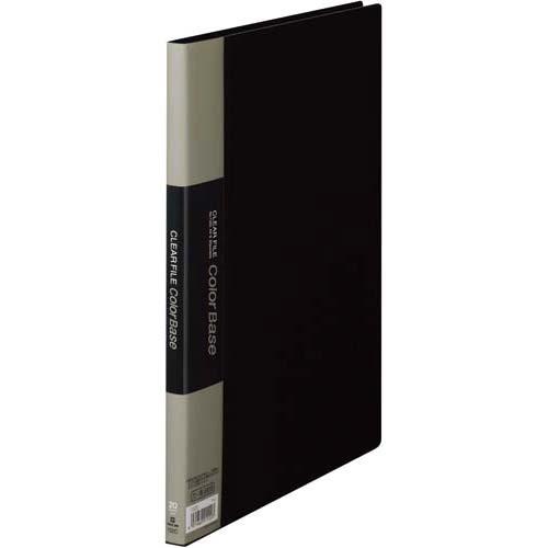 キングジム カラーベース固定式 A4縦20ポケット 黒×30