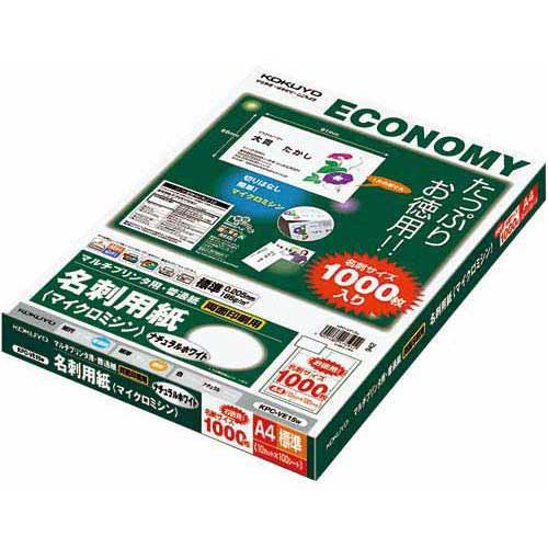 コクヨ マルチプリンタ 名刺用紙 ホワイト 100枚×5