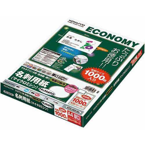 コクヨ マルチプリンタ名刺用紙 厚口ホワイト 100枚×5
