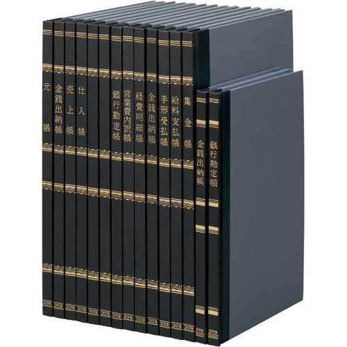 コクヨ 帳簿金銭出納帳(科目なし)B5 100頁×10冊