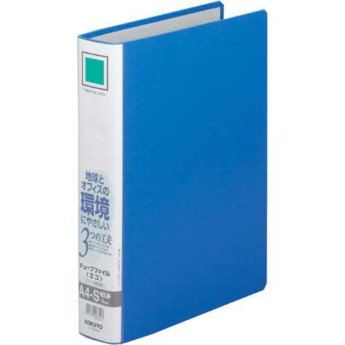 コクヨ チューブファイル<エコ>青A4縦背幅55mm10冊