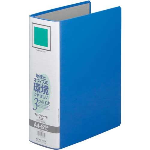 コクヨ チューブファイル<エコ>青A4縦背幅95mm10冊
