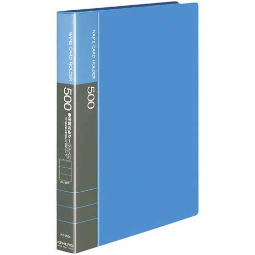 コクヨ 名刺ホルダー差替式 A4縦青30穴504名縦入4冊