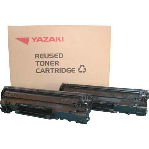 矢崎総業 リサイクル(プール)カートリッジ328ブラック×2