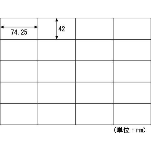 ヒサゴ エコノミーラベル A4 20面 100枚×5冊