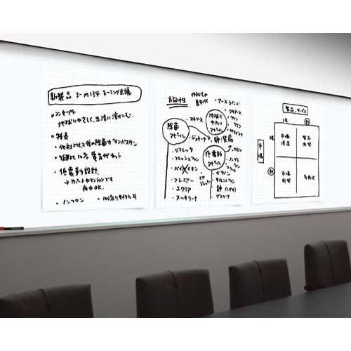 スリーエムジャパン ポスト・イットイーゼルパッド 762×634 2冊