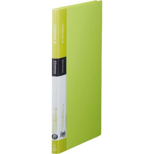 キングジム シンプリーズクリアーF固定式A4縦20P黄緑50冊