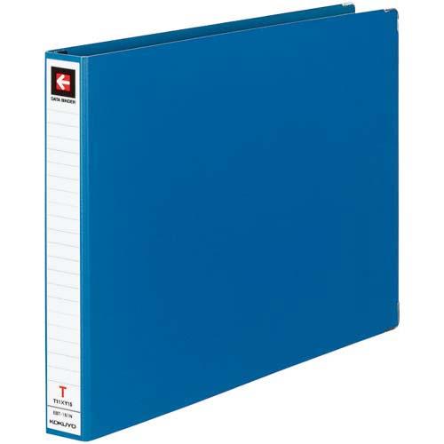 コクヨ データバインダーT型縦11×横15 22穴青30冊
