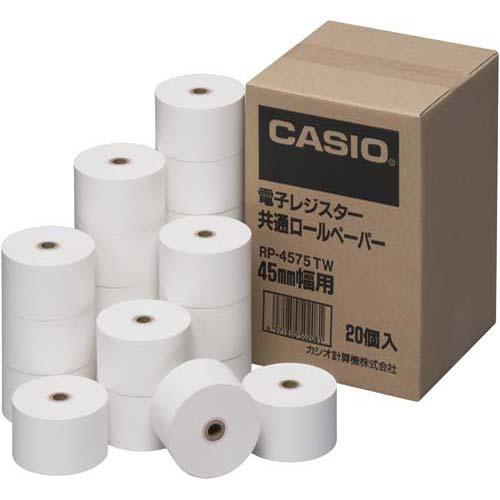 カシオ 普通紙ロールペーパー RP-4575 120巻