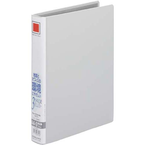コクヨ チューブファイル<エコ>銀A4縦背幅45mm30冊