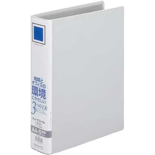 コクヨ チューブファイル<エコ>銀A4縦背幅65mm30冊