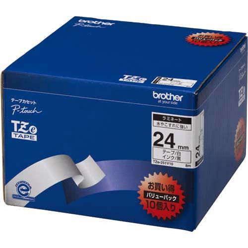 ブラザー ピータッチ ラミネート白色テープ24mm黒文10個
