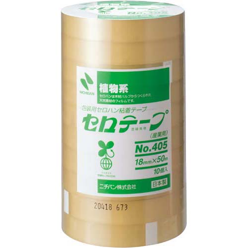 ニチバン セロテープ業務用 幅18mm×長さ50m 100巻