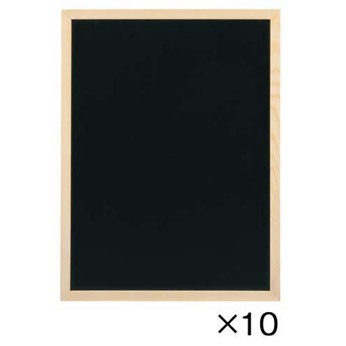 カウネット 両面黒板 ナチュラル 幅450高さ600 10枚