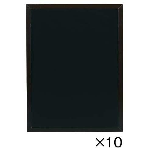 カウネット 両面黒板ダークブラウン 幅450高さ600 10枚 | ブラックボード ぶらっくぼーど 店舗用品 業務用 カフェ ディスプレイ ディスプレー メニュー メニューボード カウモール