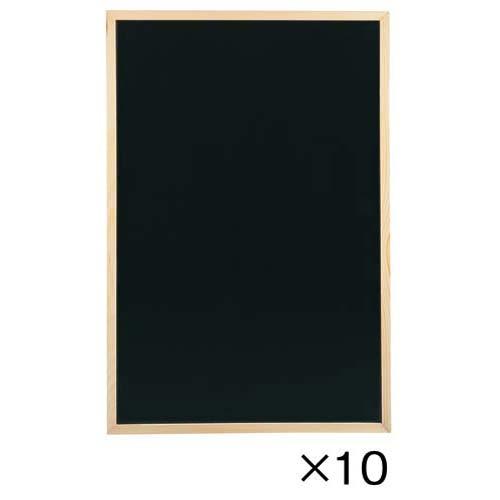 カウネット 両面黒板 ナチュラル 幅600高さ900 10枚 | ブラックボード ぶらっくぼーど 店舗用品 業務用 カフェ ディスプレイ ディスプレー メニュー メニューボード カウモール