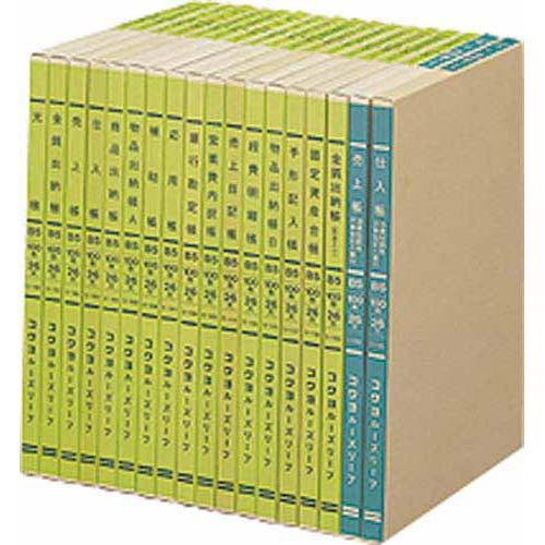 コクヨ 三色刷リーフ 仕入帳(消費税欄入)B5 3冊