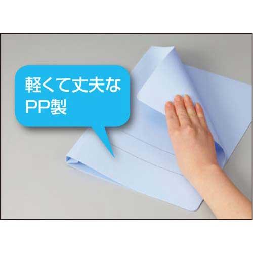 コクヨ フラットファイル<PP> A4縦 青 3冊