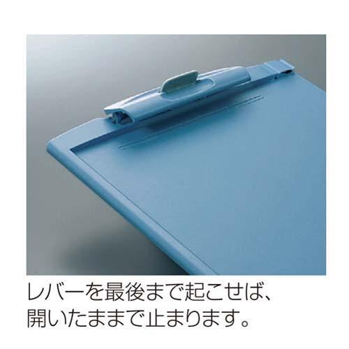 国誉剪贴板H A3纵向蓝