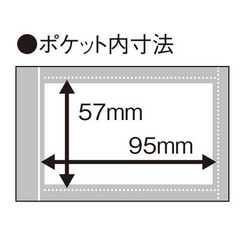 コクヨ 名刺ホルダーポジティ固定式A4縦 濃灰400名