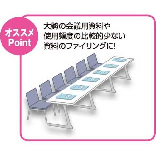 カウネット フラットファイルエコノミーA4縦青100冊【1ten】