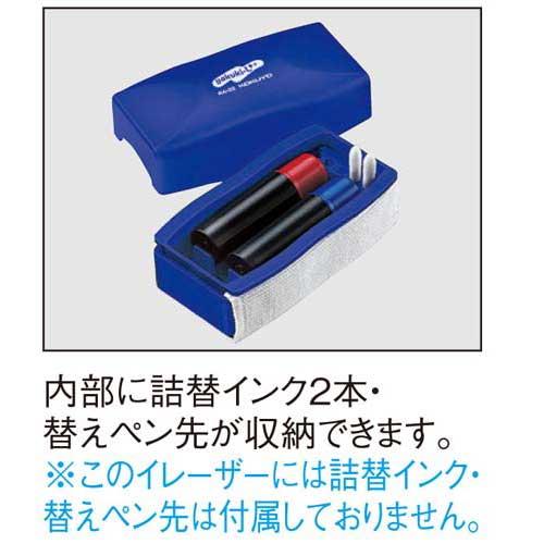 コクヨ ホワイトボード用イレーザー ヨクキエール M