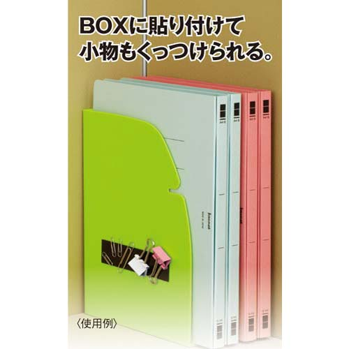 コクヨ マグネットテープ 粘着剤付き 幅20mm 10個入