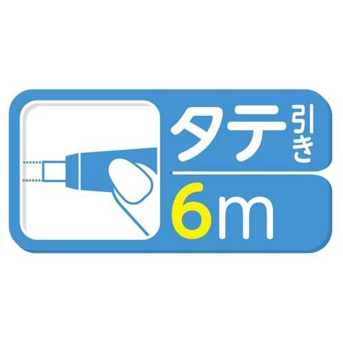 トンボ鉛筆 修正テープモノPXNカートリッジ 幅4.2mm